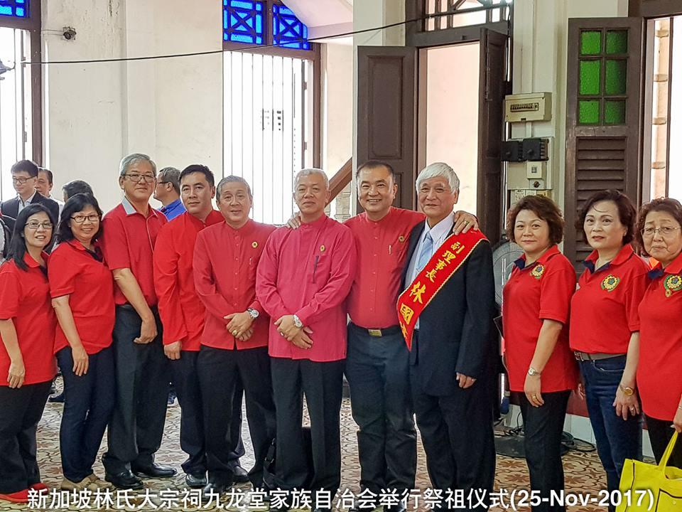 新加坡林氏大宗祠九龙堂家族自治会举行祭祖仪式