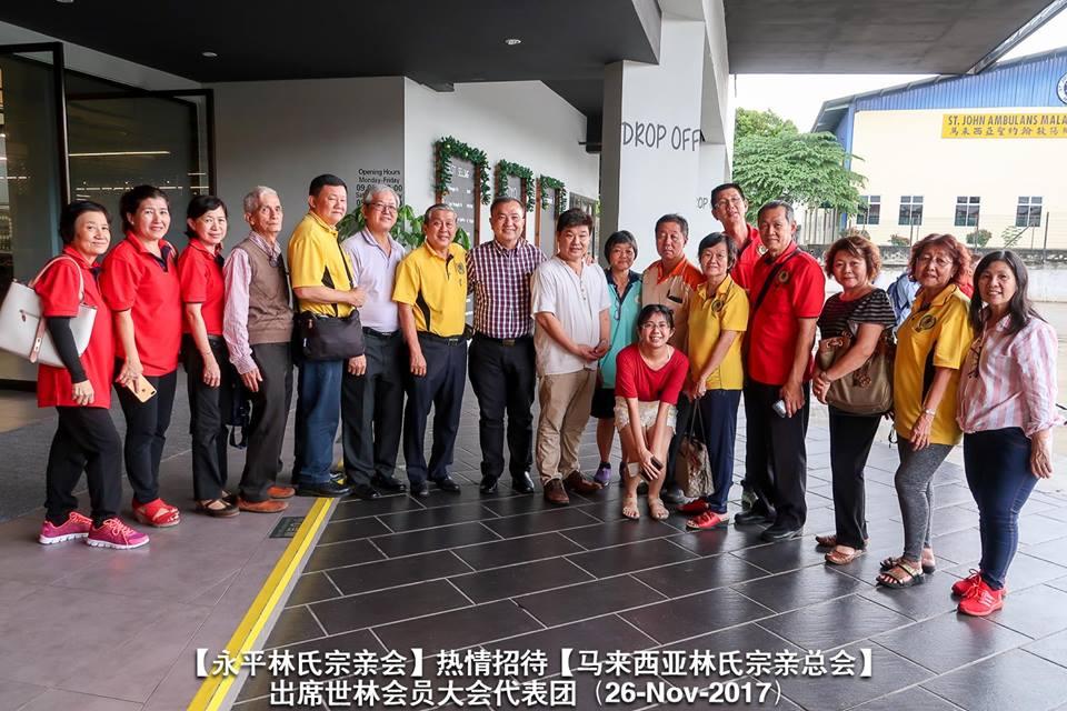 永平林氏宗亲会热情招待马来西亚林氏宗亲总会出席世林会员大会代表团